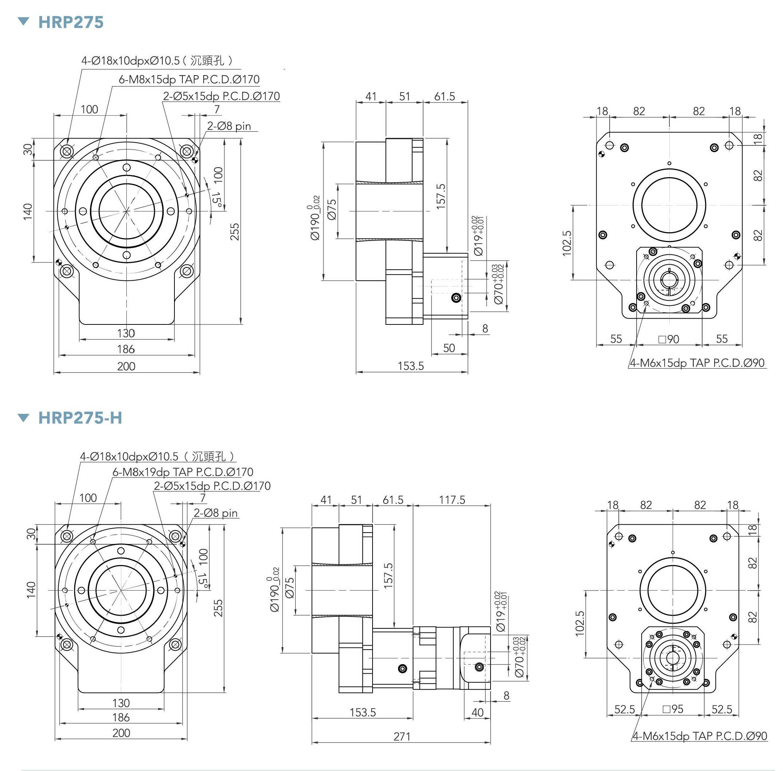 HRP275_Dimensions